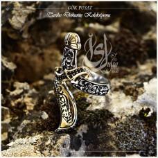İslam Usta Tasarımı Gökpusat Gümüş Erkek Yüzük