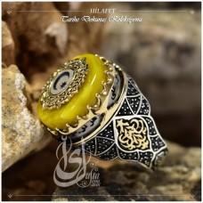 İslam Usta Tasarımı Hilafet Gümüş Erkek Yüzük